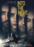 В ночь (сериал)
