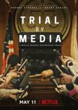 Суд прессы (сериал)