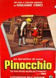 Кукла по имени Пиноккио
