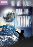 Нужна ли нам Луна?