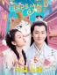 Принцесса-кошка (сериал)