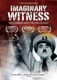Голливуд и Холокост