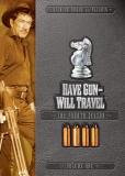 Есть оружие — будут путешествия