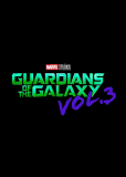 Стражи Галактики. Часть3
