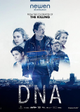 ДНК (сериал)