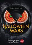 Хэллоуинские баталии