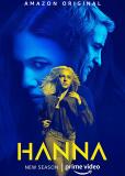Ханна (сериал)