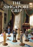 Сингапурский захват (сериал)