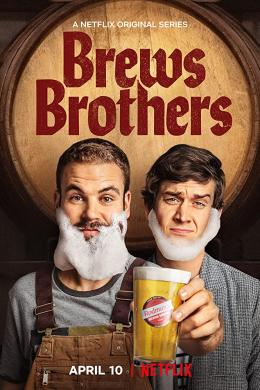 Пивные братья (сериал)