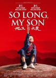 Прощай, сын мой