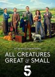 О всех созданиях — больших и малых (сериал)