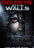 Стена с секретами