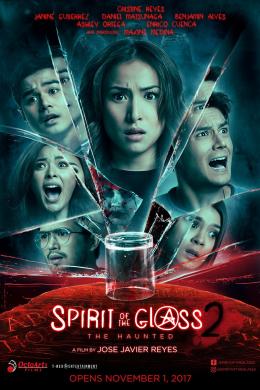Призрак в стекле 2. Преследуемые призраком