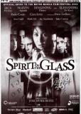 Призрак в стекле
