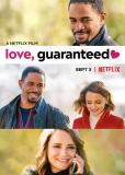 Любовь гарантирована
