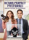 """Тайна """"Идеальной картинки"""": Смертельные бриллианты"""