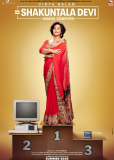 Шакунтала Деви: Человек-компьютер
