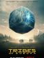 Племена Европы (сериал)