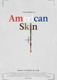 Американская кожа