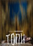 Топи (сериал)