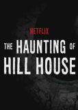 Призрак дома на холме (сериал)