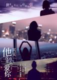 Любовь в Шанхае (сериал)