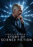 История научной фантастики с Джеймсом Кэмероном (многосерийный)