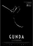 Гунда