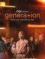Поколение (сериал)