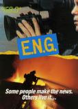 Телевизионная служба новостей (сериал)