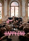 Happy End (сериал)
