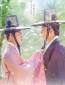 Свадебная церемония ученого Рю (сериал)