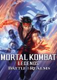 Легенды «Смертельной битвы»: Битва миров