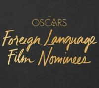 Foreign Language Oscar: Лонглист 1967 г.