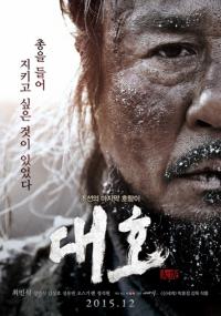 рекомендации по азиатскому кино