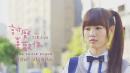 Miss In Kiss Drama Taiwan Opening