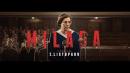 Милада / Milada (2017) Official Trailer
