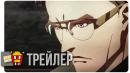 МАСКА ГЕРОЯ (Сезон 2) — Русский трейлер (Субтитры) | 2018 | Новые трейлеры