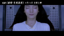 Шёпот безмолвного тела (2019) трейлер