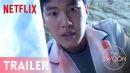 Extracurricular | Official Trailer | Netflix [ENG SUB]