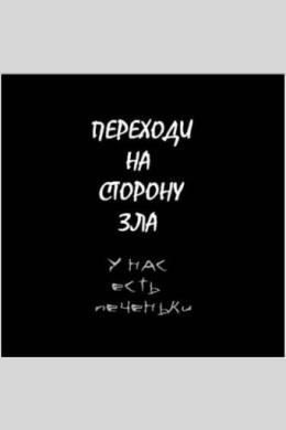 Big_Pikku