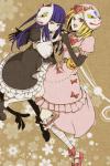 Rika-chan